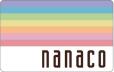 電子マネー:nanaco