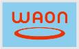 電子マネー:WAON
