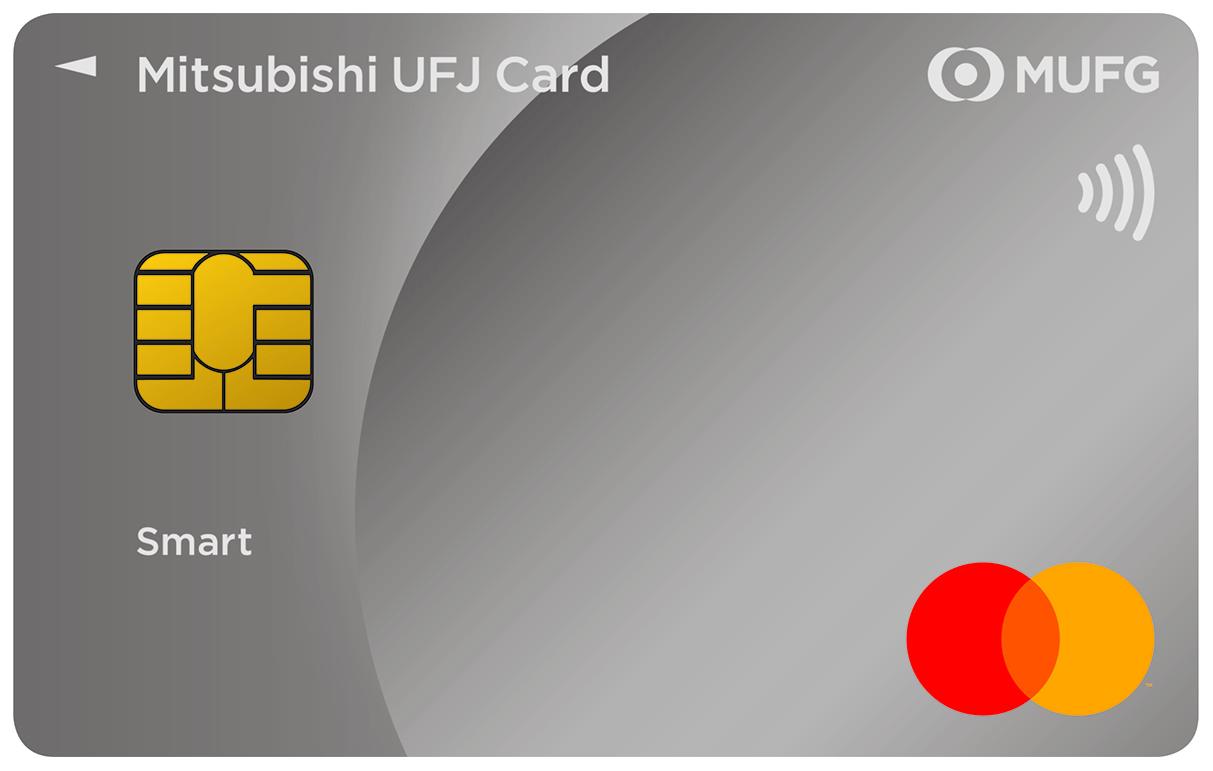 アイキャッチ画像:三菱UFJカード スマート