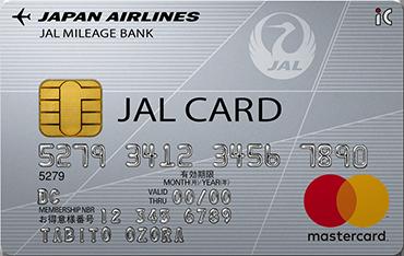 アイキャッチ画像:JALカード 普通カード