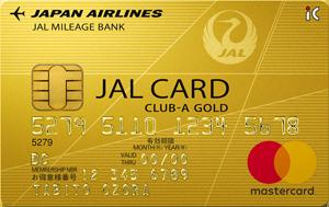アイキャッチ画像:JALカード CLUB-Aゴールドカード