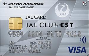 JALカード JAL CLUB EST