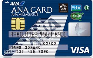 アイキャッチ画像:ANA VISA Suicaカード