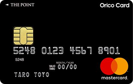 アイキャッチ画像:Orico Card THE POINT