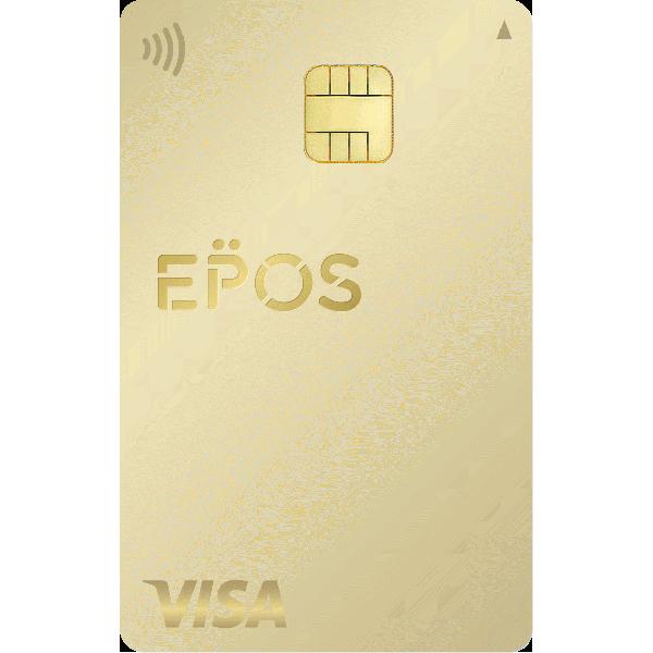 アイキャッチ画像:エポスゴールドカード