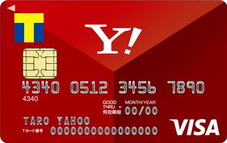 アイキャッチ画像:Yahoo! JAPANカード