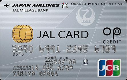 アイキャッチ画像:JALカード OPクレジット
