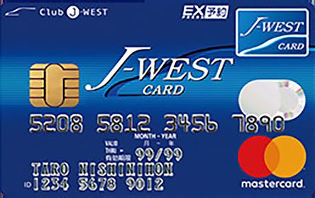 アイキャッチ画像:J-WESTカード「エクスプレス」