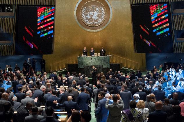 ©UN Photo/Cia Pak 2015年9月25日、SDGsが記された国連文書「持続可能な開発のための2030アジェンダ」が採択された
