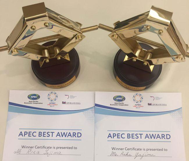 apec-best-award02_re