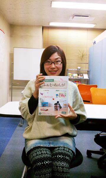 20121106-年賀状と金子さん