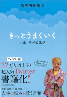 L0_NT_0040_kittoumakuiku