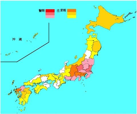 インフルエンザ流行状況20130116