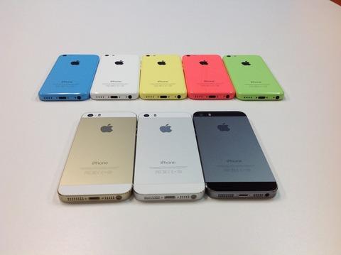 iPhone5s-c