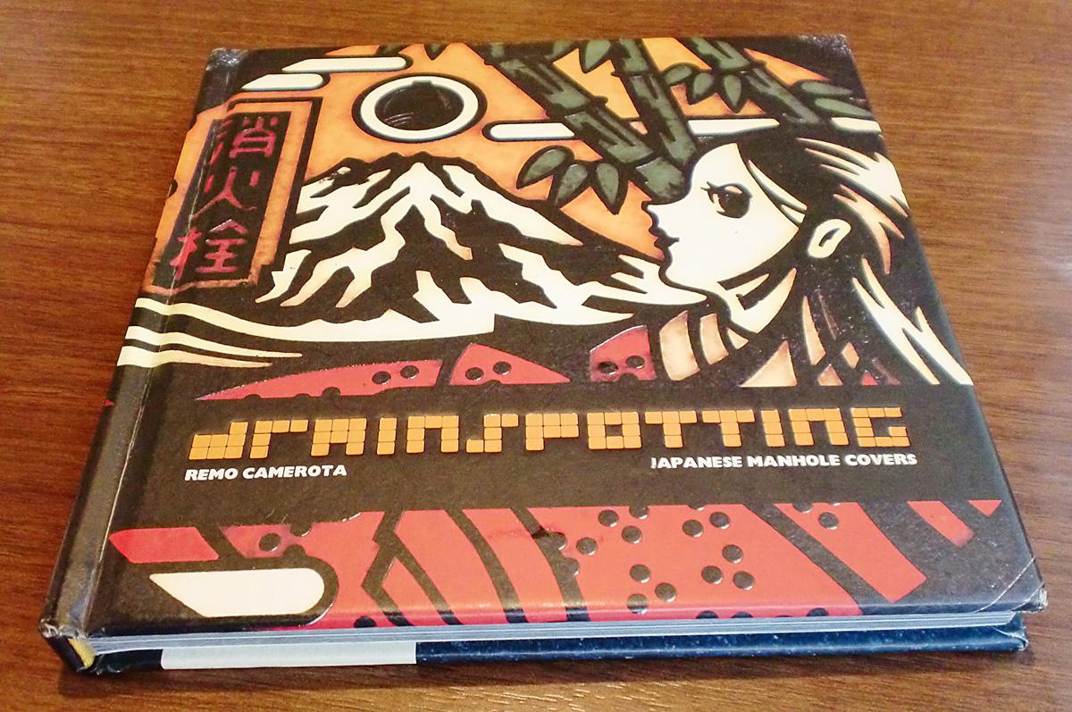 manhole_re_book01