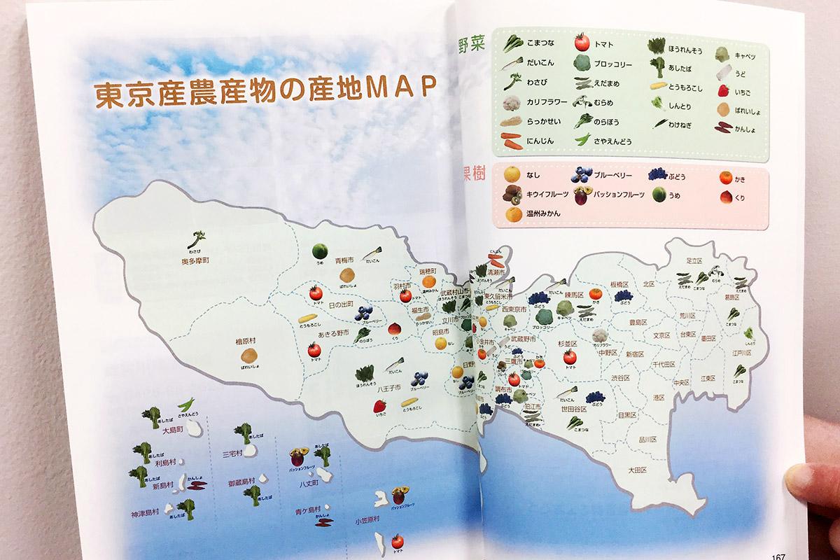 tisan_map